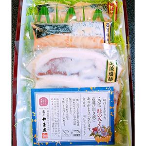 鮭味噌漬 2袋 豚ロース塩麹漬 1袋入