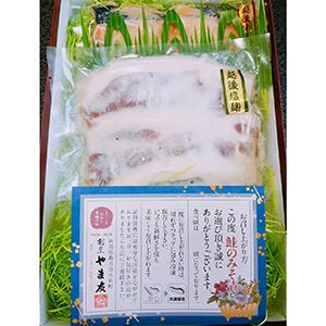 鮭味噌漬 1袋 豚ロース 1袋入